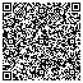QR-код с контактной информацией организации БЕЛПАК, ООО