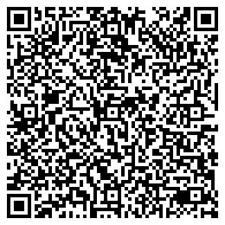 QR-код с контактной информацией организации ВТОРПЛАСТ, ООО
