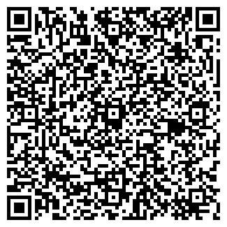 QR-код с контактной информацией организации ЭЛИКОНТ