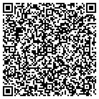 QR-код с контактной информацией организации БЕККЕР СИСТЕМ, ООО