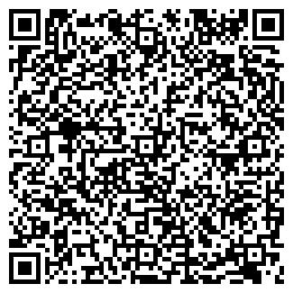 QR-код с контактной информацией организации КЛД, ООО