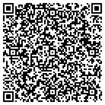 QR-код с контактной информацией организации УРАЛ-МРАМОР, ООО