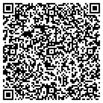 QR-код с контактной информацией организации ФАВОРИТ-ИМПЭКС, ООО