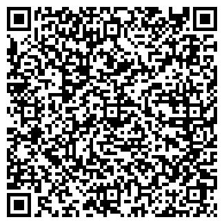 QR-код с контактной информацией организации ЛЕПНОЙ ДИЗАЙН
