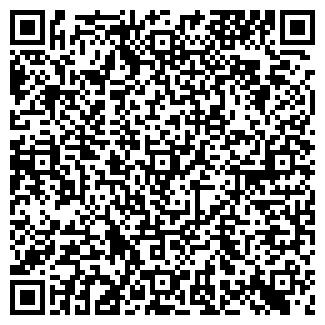 QR-код с контактной информацией организации ПРО-ФЛАГ