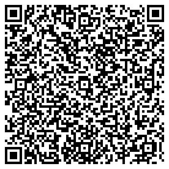 QR-код с контактной информацией организации БЕЛГОРОДСПОРТ, ООО