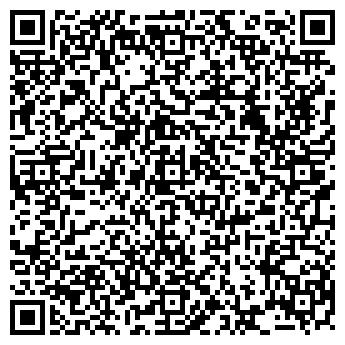 QR-код с контактной информацией организации САД ДОМ ОГОРОД МАГАЗИН