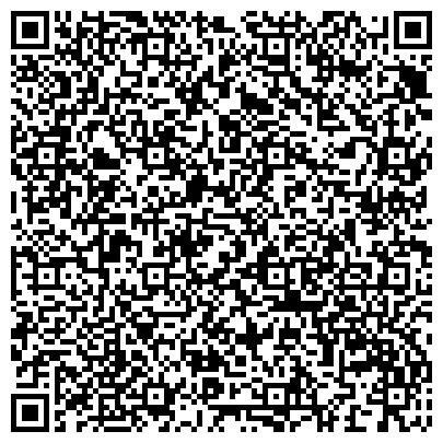 QR-код с контактной информацией организации БЕЛКОРН НАУЧНОЕ СЕЛЬСКОХОЗЯЙСТВЕННОЕ СЕЛЕКЦИОННО-СЕМЕНОВОДЧЕСКОЕ, ООО