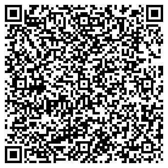QR-код с контактной информацией организации САДЫ УКРАИНЫ, ООО