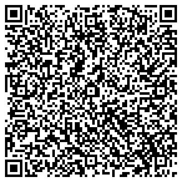 QR-код с контактной информацией организации АВГУСТ ФИРМА ЗАО ПРЕДСТАВИТЕЛЬСТВО В Г. БЕЛГОРОДЕ