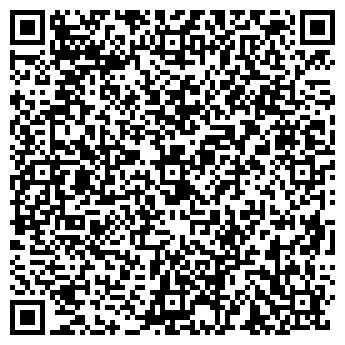 QR-код с контактной информацией организации БЕЛАГРОНОВА, ЗАО