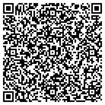 QR-код с контактной информацией организации БЕЛГОРОДЭКОЛОГИЯ, ООО