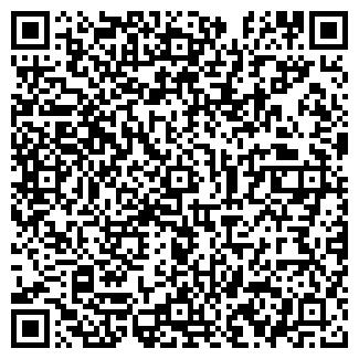 QR-код с контактной информацией организации ТРОЙКА И К, ООО