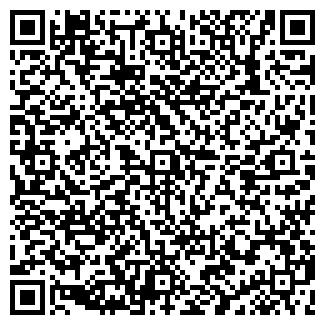 QR-код с контактной информацией организации МАКС-МАСТЕР