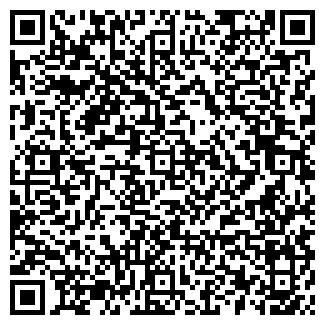 QR-код с контактной информацией организации ОФИС-ЛАЙН