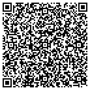 QR-код с контактной информацией организации УСПЕХ МЕБЕЛЬНЫЙ САЛОН