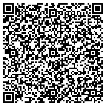 QR-код с контактной информацией организации КРИСТИНА МЕБЕЛЬНЫЙ САЛОН