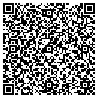 QR-код с контактной информацией организации ООО СКВАЙР
