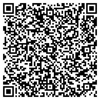 QR-код с контактной информацией организации БЕЛОТЕК, ЗАО