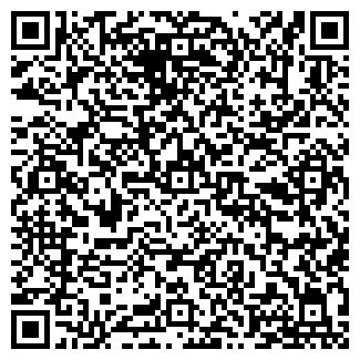 QR-код с контактной информацией организации БАР