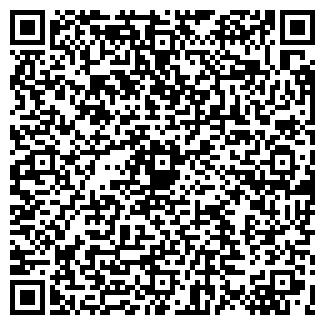 QR-код с контактной информацией организации ЖЕМИКС