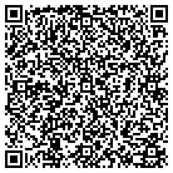 QR-код с контактной информацией организации ХОЗТОРГ-СЕРВИС