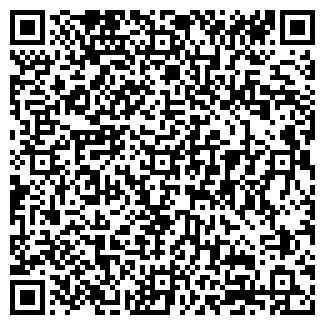 QR-код с контактной информацией организации ЕВРОПАК