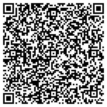 QR-код с контактной информацией организации МИЛАЯ МОЯ