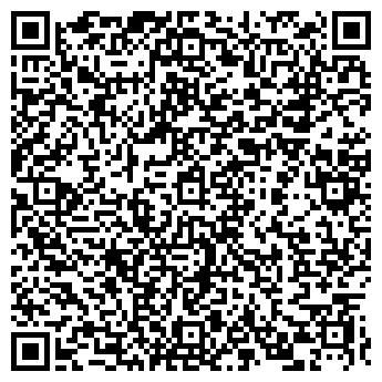 QR-код с контактной информацией организации АРСЕНАЛ-ХИМСТРОЙ