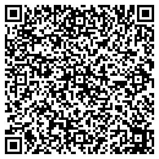 QR-код с контактной информацией организации БЕЛА