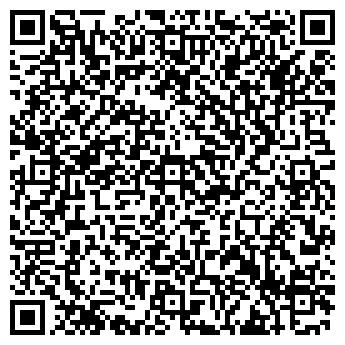 QR-код с контактной информацией организации БОБРОВА Н. П.