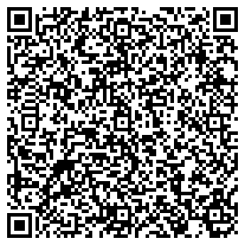 QR-код с контактной информацией организации ГЛОРИЯ ТОРГОВАЯ СЕТЬ