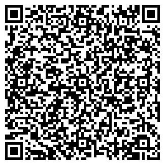 QR-код с контактной информацией организации МИТЕКА ТД