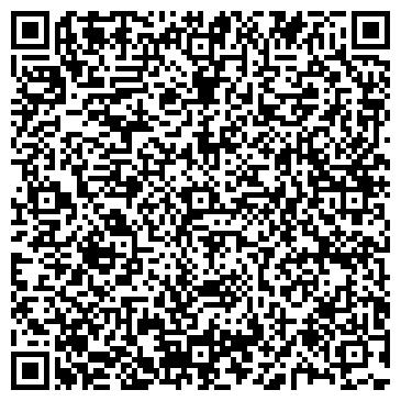 QR-код с контактной информацией организации БЕЛГОРОДСКИЙ ЗАВОД ФРЕЗ, ООО