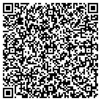 QR-код с контактной информацией организации ИНСТРУМЕНТ ПЛЮС