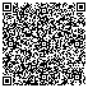 QR-код с контактной информацией организации РУСКОМПЛЕКТ, ООО