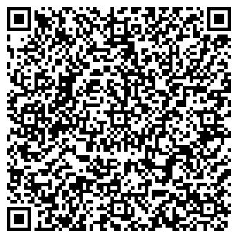 QR-код с контактной информацией организации ДИ-СТАР ЦЕНТР