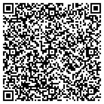 QR-код с контактной информацией организации ООО СПУТНИК