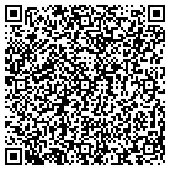QR-код с контактной информацией организации БЕТОНКОМЛЕКТ, ООО