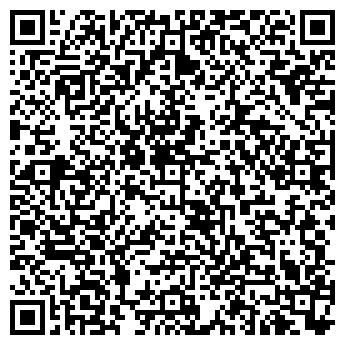 QR-код с контактной информацией организации МИМ-ИНТЕР