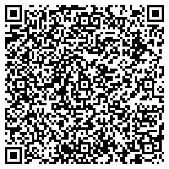 QR-код с контактной информацией организации ЭКОСТРОЙМАТЕРИАЛЫ