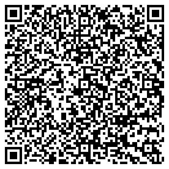 QR-код с контактной информацией организации ЛИДЕР ПЛЮС ПСК, ООО