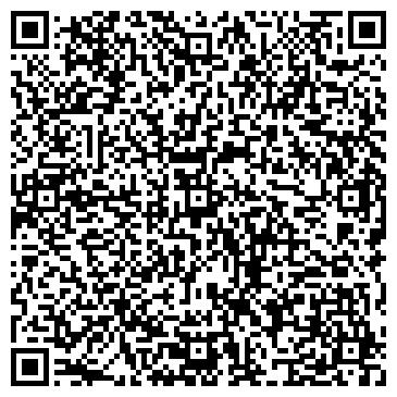QR-код с контактной информацией организации ОАО БЕЛГОРОДСКИЙ ДЕРЕВООБРАБАТЫВАЮЩИЙ ЗАВОД