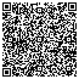 QR-код с контактной информацией организации АРТЕЯ, ООО
