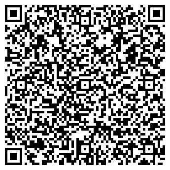 QR-код с контактной информацией организации СПЕЦСТРОЙ № 9, ОАО