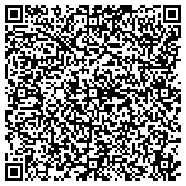 QR-код с контактной информацией организации ГЕРМЕТИЗИРУЮЩИЕ МАСТИКИ, ООО