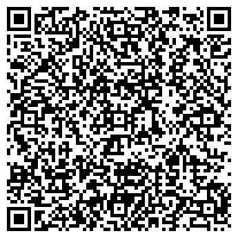 QR-код с контактной информацией организации СТРОЙТЕХКОМПЛЕКТ, ООО