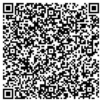 QR-код с контактной информацией организации ЭКОЛОГ-ПРОЕКТ, ООО