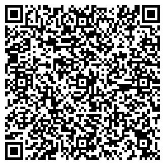 QR-код с контактной информацией организации ВЕРСТА, ООО