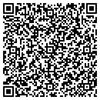 QR-код с контактной информацией организации КРОВ-МОНТАЖ